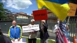 У Вашингтоні пройшла акція протесту проти Північного Потоку-2. Відео