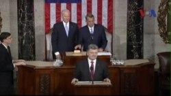 Mỹ dành thêm ngân khoản hỗ trợ Ukraine, không cấp viện trợ quân sự