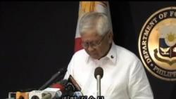2013-01-22 美國之音視頻新聞: 菲就領土爭議將中國告上國際法庭