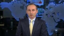 Час-Тайм. В які проекти в Україні готові інвестувати бізнеси зі США