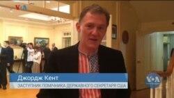 СтудіяВашингтон.Чому затримують виділення військової допомоги Україні