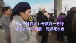 日本各地举行311大地震6周年纪念活动