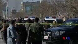 阿富汗發生炸彈襲擊4死6傷 (粵語)