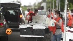 بے روزگاروں کو مفت خوراک مہیا کرنے والے فوڈ بینک