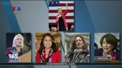 تعدادی از سیاستمداران دموکرات ورود خود به انتخابات ۲۰۲۰ آمریکا را اعلام کردهاند
