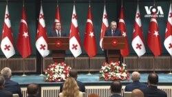 ერდოღანი: თურქეთი საქართველოს ხედავს, როგორც რეგიონული თანამშრომლობის გასაღებს