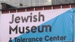 莫斯科的犹太文化博物馆