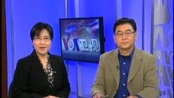 美国五大报头条新闻(2013年12月09日)