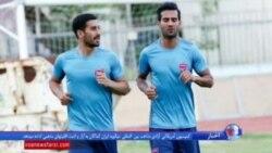 مردم درباره بازی دو ملی پوش ایران مقابل تیم فوتبال اسرائیلی چه فکر میکنند