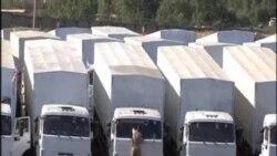 白宮:無法證實俄羅斯車隊是否在烏邊境遇襲