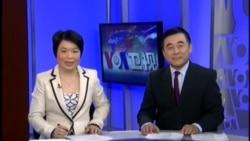 VOA卫视(2014年2月20日 第二小时节目)