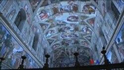 ဗာတီကန္က Sistine Chapel ၀တ္ျပဳခန္းမ