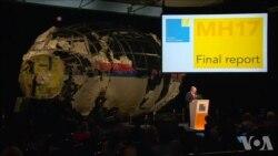 荷兰MH17调查仍有未解疑问