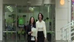 日本向一對同性戀者發放民事結合證書
