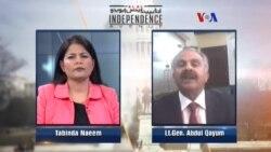 انڈی پنڈنس ایوینو - پاکستانی پارلیمنٹ، یمن بحران اور مشرق وسطی