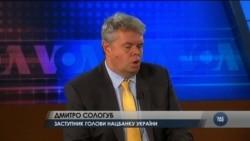 """Дмитро Сологуб: """"Етап очищення банківської системи наближається до закінчення, і зараз ми можемо говорити про її перезавантаження"""". Відео"""
