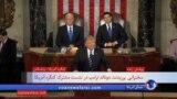 دونالد ترامپ در سخنرانی اولین حضورش در کنگره چه گفت؛ فیلم کامل