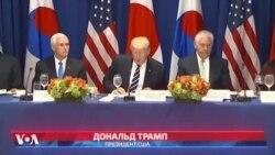 Трамп объявил о новых санкциях в отношении Северной Кореи
