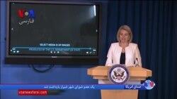 گزارش کوتاهی از جلسه فراخوان آمریکا برای رعایت حقوق بشر در ایران