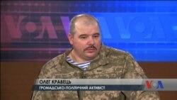 Чому ухвалення бюджету США важливо для України – інтерв'ю з Олегом Кравцем. Відео