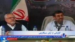 دیوانعالی ایران حکم زندان و جریمه معاون اول احمدی نژاد را تایید کرد