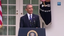 President Obama's Statement on the Supreme Court's Same-Sex Marriage Ruling