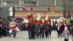 Чикаго отмечает Новый год по лунному календарю
