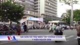 Sài Gòn hỗ trợ miền Tây chống COVID: Ý kiến người dân