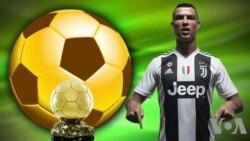Quelques nominés pour le Ballon d'or 2018 (vidéo)