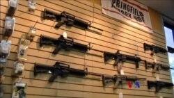 美國兩家大型連鎖店規定購買槍支的最低年齡