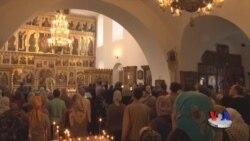 Amerika rus pravoslav cherkovi a'zolari Rossiyada