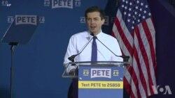 """""""皮特市长""""正式参选美国总统"""
