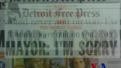 法律窗口:前底特律市长- 因多项重罪锒铛入狱(2)