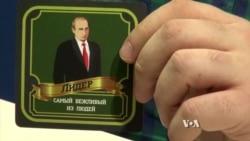 Pro-Kremlin Youth Group Creatively Promotes 'Patriotic' Propaganda