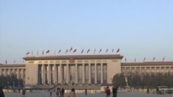 """中国债务(1):""""祸""""起全球金融危机"""