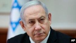 د اسرائیل وزیراعظم بېنجمن نیټن یاهو د عدالت د فیصلې سخت مخالفت وکړو