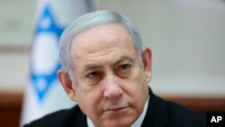 Umushikiranganji wa mbere wa Isirayeli Benjamin Netanyahu.
