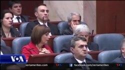 Maqedoni: Tërheqja e zyrtarëve të BDI-së