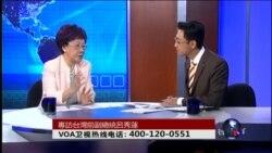 专访台湾前副总统吕秀莲:两岸关系与台湾国际地位