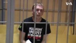 Ivan Golunov u pritvoru