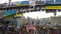 數千人在烏克蘭首都抗議示威