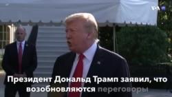 Новости США за минуту – 29 августа 2019