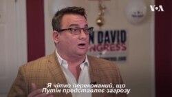 Путін – «справжній злочинець-вбивця», - кандидат у Конгрес в 4-му окрузі Пенсильванії Ден Дейвід. Відео
