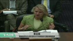 VOA连线:美:将采取措施应付朝鲜威胁
