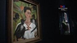 Ցուցահանդես. «Ֆրիդա Կալո` ստեղծելով իր կերպարը»