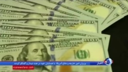 پیامدهای بحران کاهش ارزش ریال در تامین مایحتاج عمومی ایرانی ها