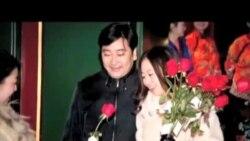 北京看点:日花万金包养情人的中共高官被免职调查