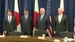 美國告誡北韓美國隨時準備自衛並保護盟友(粵語)