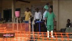 Watatu zaidi waambukizwa Ebola DRC