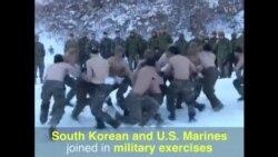 นาวิกฯสหรัฐ-เกาหลีใต้ ท้าความหนาวถอดเสื้อ-สู้มือเปล่าในหิมะ